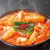 赤から 浅草六区のおすすめ料理2