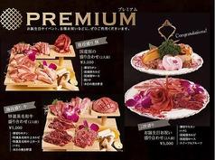 肉亭ゆめさく VEGE MEAT DININGのコース写真