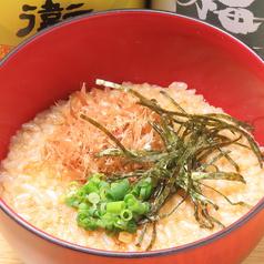 日本一こだわり玉子の玉子かけご飯