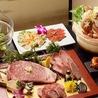 焼肉食べ放題 じゅうじゅう マーブルロード店のおすすめポイント3