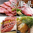 【We love 兵庫】神戸牛、三田豚、淡路鶏、明石蛸、但馬米、郷土料理など地元を愛するおかんは、兵庫の食材を使った料理も豊富にございます!飯家おかんの看板メニューのひとつです◎食べるしかないでしょう!