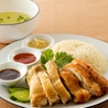 シンガポールチキンライス ベニカフェ BENI★CAFE 新宿ミロード店のおすすめポイント2