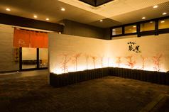 旬菜和食 夢咲屋の写真