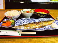 ゆう 小倉南区のおすすめ料理3