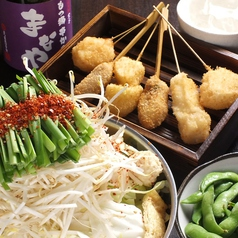 まなや 東三国のおすすめ料理1