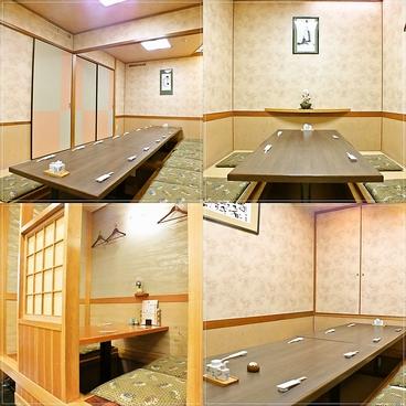 個室和食 味處おがわの雰囲気1