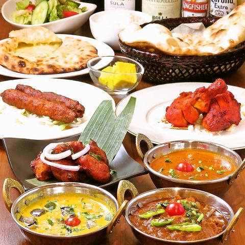 南インドキッチン