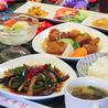 慶華園のおすすめポイント1