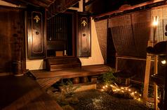 西陣くらしの美術館 冨田屋のおすすめ料理1