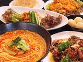 中華屋 Jan ジャン 恒久本店のおすすめ料理3