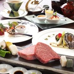 創作欧風鉄板焼ステーキハウス 縁 enishiのコース写真