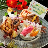 グランピング東京 赤坂店のおすすめ料理3