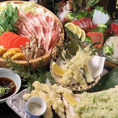 庄や 鹿児島中央駅前店のおすすめ料理1