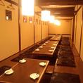 個室は扉を閉めれば完全個室としてご利用いただけます。最大30名様までご利用いただけます。