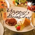 当日でもOK!記念日のお祝いはアクアエソーレで☆ご連絡を頂ければ当日でもメッセージ付デザートプレートをご用意いたします♪友達の誕生日、恋人との記念日など、様々なシーンにご利用ください!