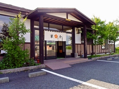 日本そばと天ぷら 草介の雰囲気1