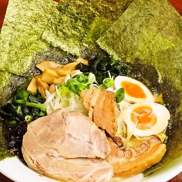 横浜家 南幸店のおすすめ料理1