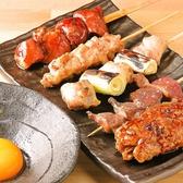 焼鳥居酒屋 代表鳥締役 かいかぶり 秋葉原店のおすすめ料理2