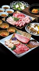 焼肉かくら 夢咲店のおすすめ料理1