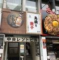 仙台駅からアクセス抜群の好立地!気軽にふらっと立ち寄れる駅チカの餃子専門酒場。