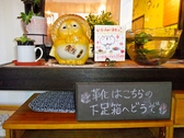 カフェ あるぼっちょの雰囲気2