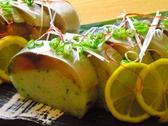松井寿司 八代のおすすめ料理2