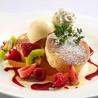 サンシャインシティプリンスホテル カフェ&ダイニング Chef's Paletteのおすすめポイント2