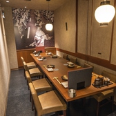 和の店内装飾、間接照明などお客様がゆったりと過ごせる空間を心がけています!雰囲気の良さは西梅田駅の居酒屋の中でトップクラス!会社宴会や女子会にも人気★