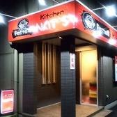 パスタ場 Kitchen NAT'Sの雰囲気2