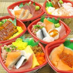 丼丸 名東水産のサムネイル画像