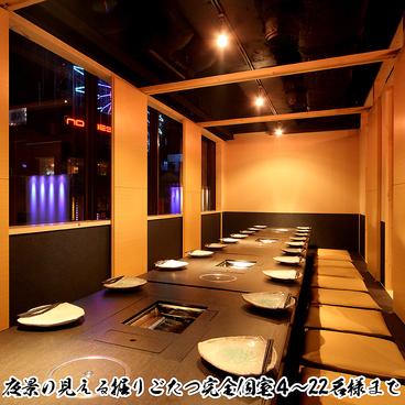 炙り旬 札幌 南3条本店の雰囲気1