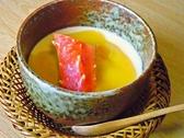 松井寿司 八代のおすすめ料理3