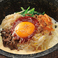 料理メニュー写真石焼チーズビビンパ