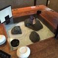 囲炉裏のような雰囲気のテーブルです。
