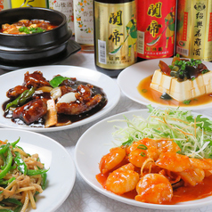 中華料理 味香閣 西新井のコース写真