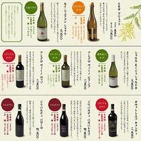 圧倒的コスパの現地買い付けワインはすべて日本未発売!
