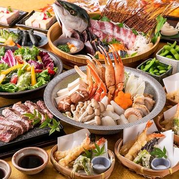 桜のなごみ 梅田阪急HEPナビオ店のおすすめ料理1