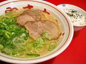 博多長浜屋台 やまちゃんのおすすめ料理3