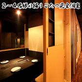 炙り旬 札幌 南3条本店の雰囲気3
