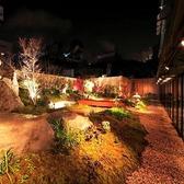 完全個室×ライトアップされた庭園