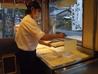 嵯峨とうふ 稲 嵐山のおすすめポイント3