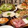 酒・肴 ゆしや 桜店のおすすめポイント2