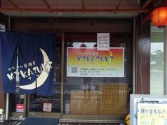カラオケ居酒屋 MIKAZUKIの写真