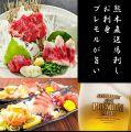 木村屋本店 新横浜駅前のおすすめ料理1