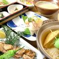 宴会はクーポンでお得に◎贅沢和食とお酒で盛り上がろう!素材にこだわり健康を意識した厳選料理に大満足♪