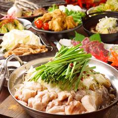 九州魂 KUSUDAMA 六甲道店のおすすめ料理1