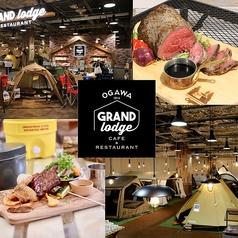 GRAND lodge CAFE&RESTAURANT 八尾の写真