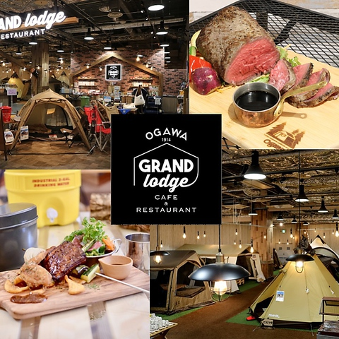GRAND lodge CAFE&RESTAURANT 八尾