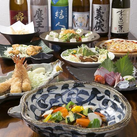 ◆お食事のみ◆野ノ花の宴コース(約10品)