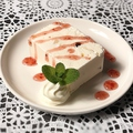 料理メニュー写真アイスチーズケーキ